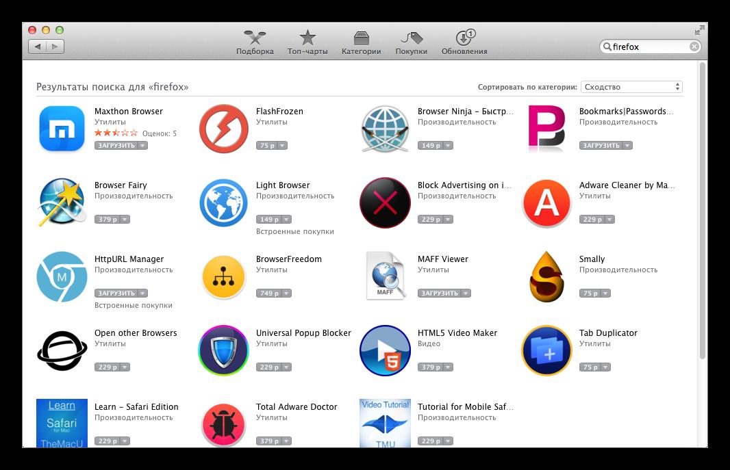 Поиск приложения Firefox для Mac App Store