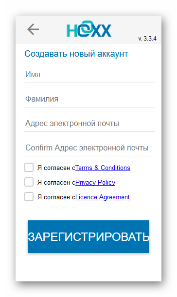 Регистрация в Hoxx VPN Proxy для Firefox