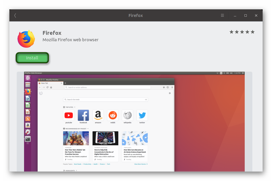 Установка Firefox в Ubuntu Software