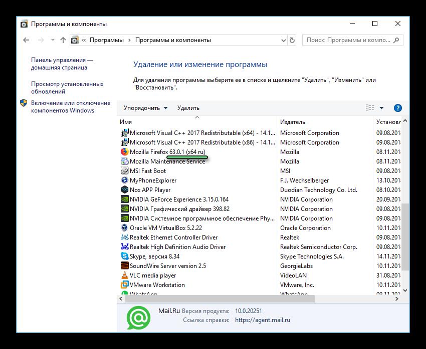 Версия браузера в Панели управления Firefox