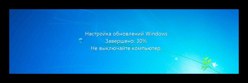 Картинка Обновление Windows