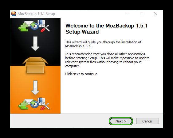 Начало установки программы MozBackup