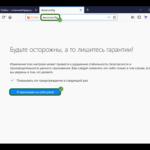 Firefox блокирует установку программного обеспечения