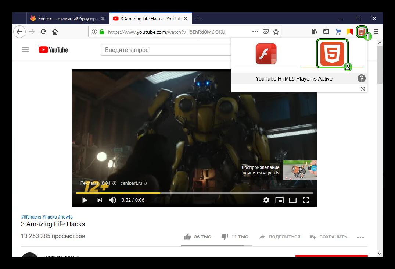 Смена типа воспроизведения через расширение Flash-HTML5 Player for YouTube в Firefox