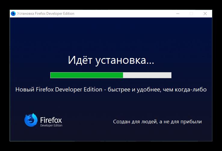 Установка Firefox Developer Edition
