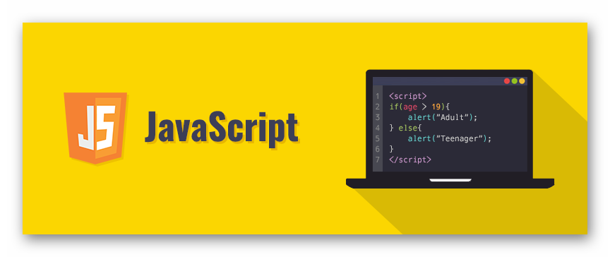 Картинка JavaScript