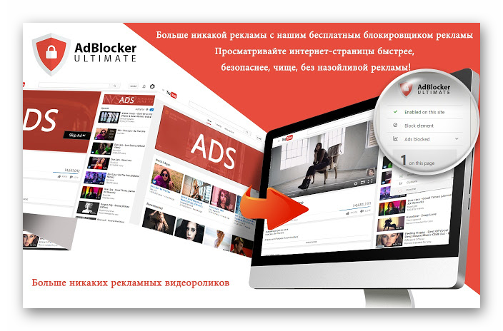 Картинка AdBlocker Ultimate для Firefox