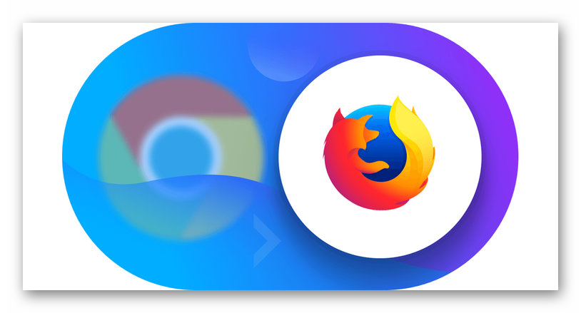Картинка Firefox и Chrome