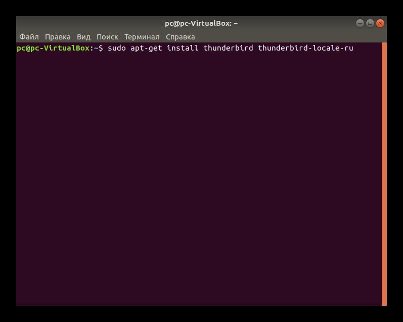 Команда для установки Mozilla Thunderbird в Терминале Linux