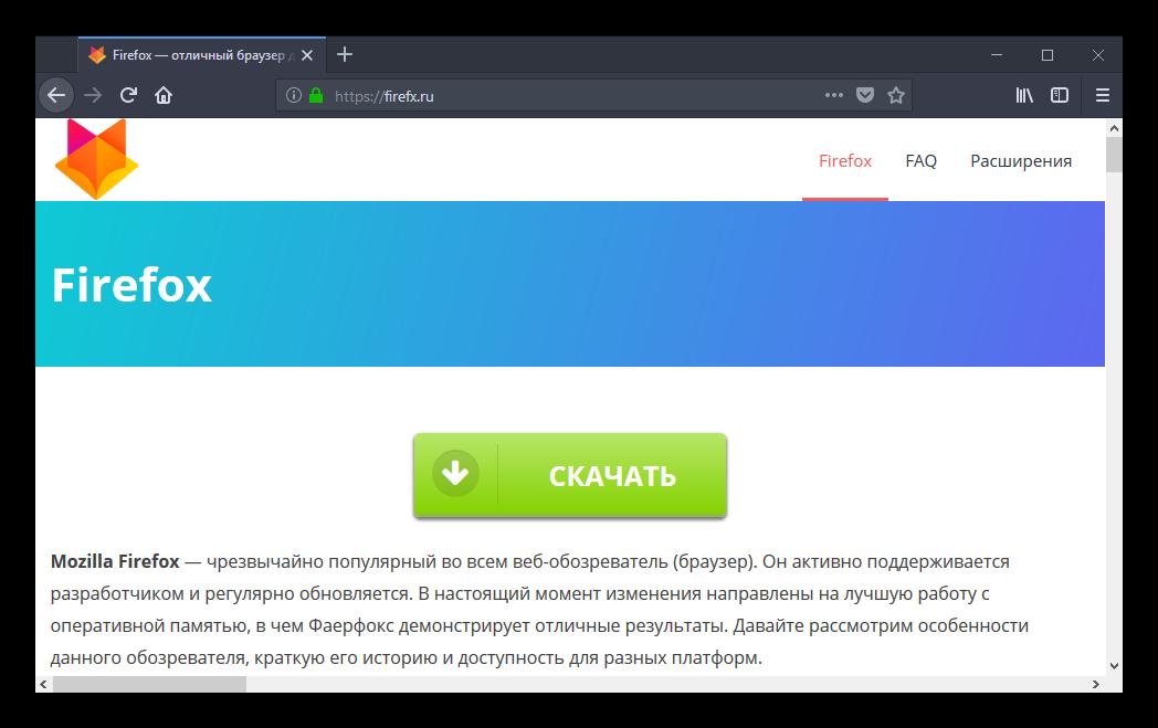 Общий вид темы Arc Dark Theme для Firefox