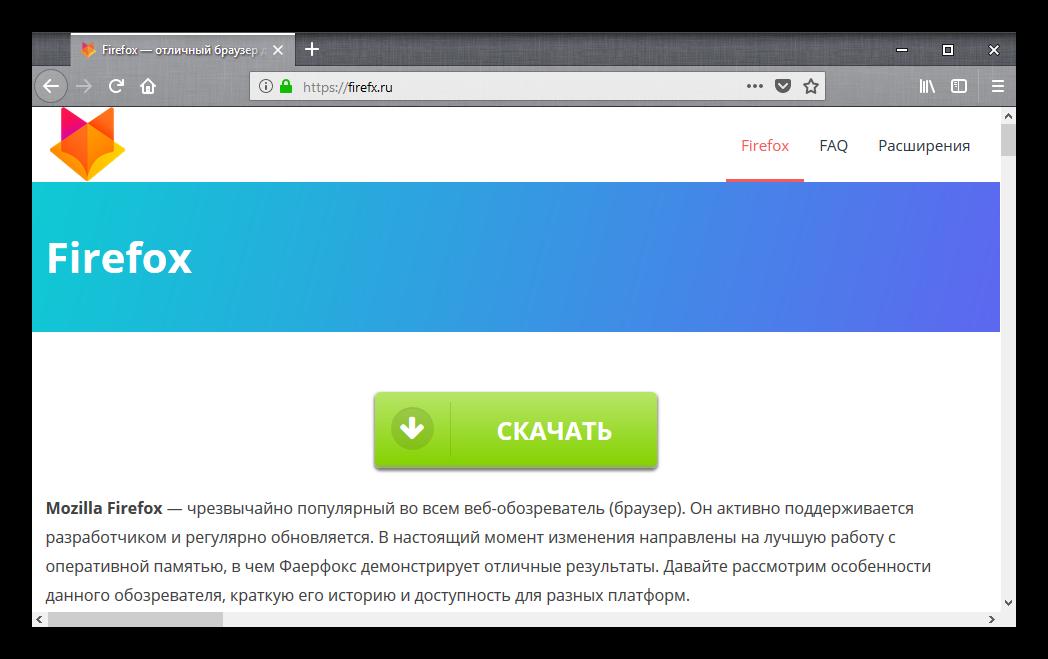 Общий вид темы Mac Lion BG для Firefox