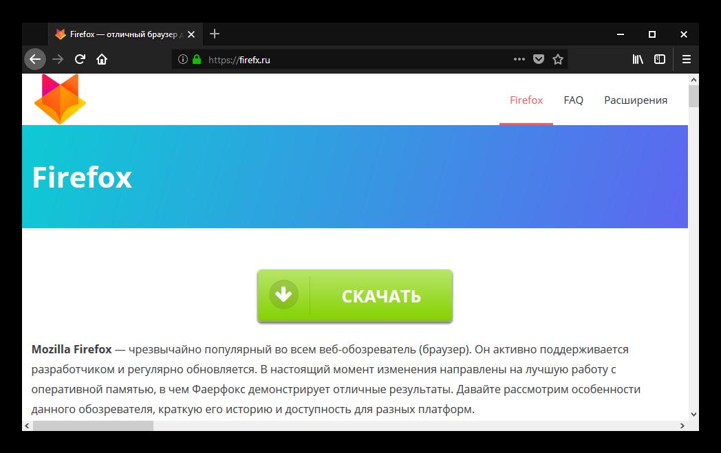 Общий вид темы Matte Black V2 для Firefox