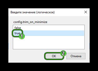 Завершение создания нового параметра на странце настроек about-config в веб-браузере Firefox