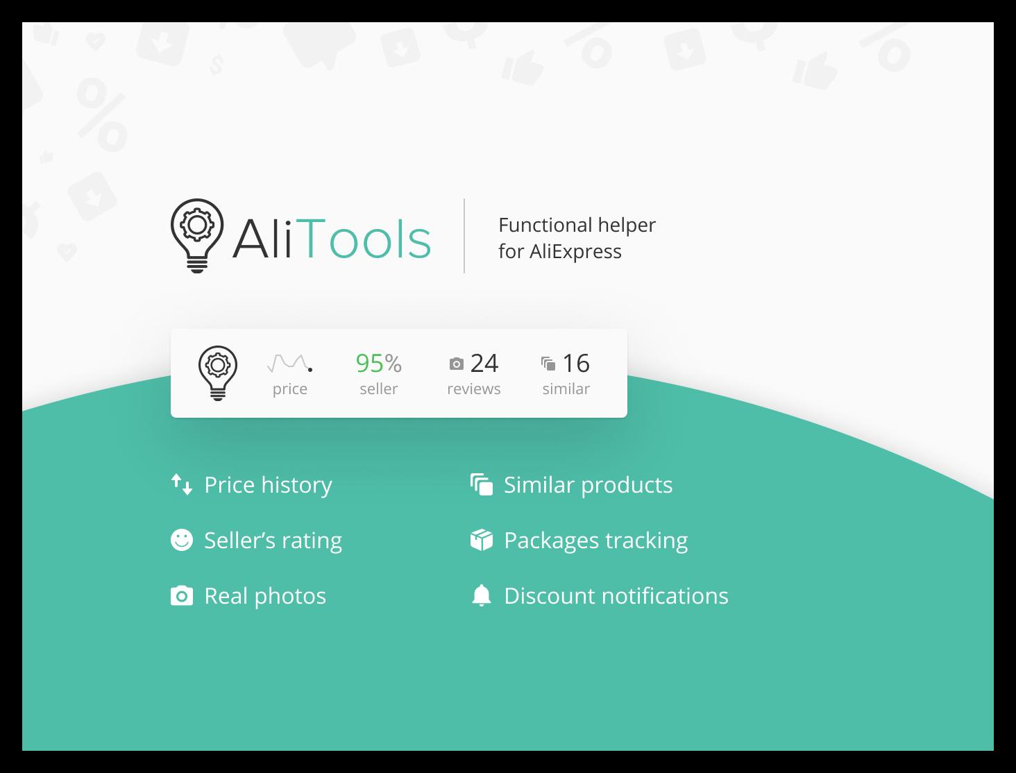 Картинка AliTools для AliExpress