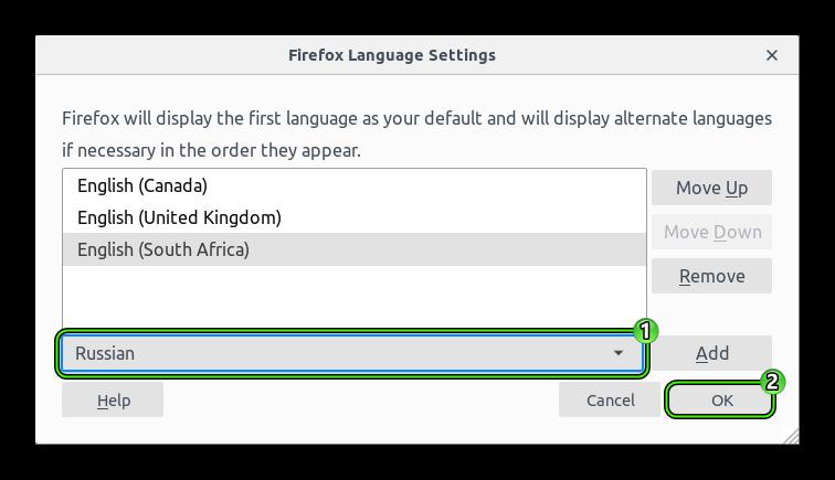 Выбор русского языка в Firefox для Ubuntu