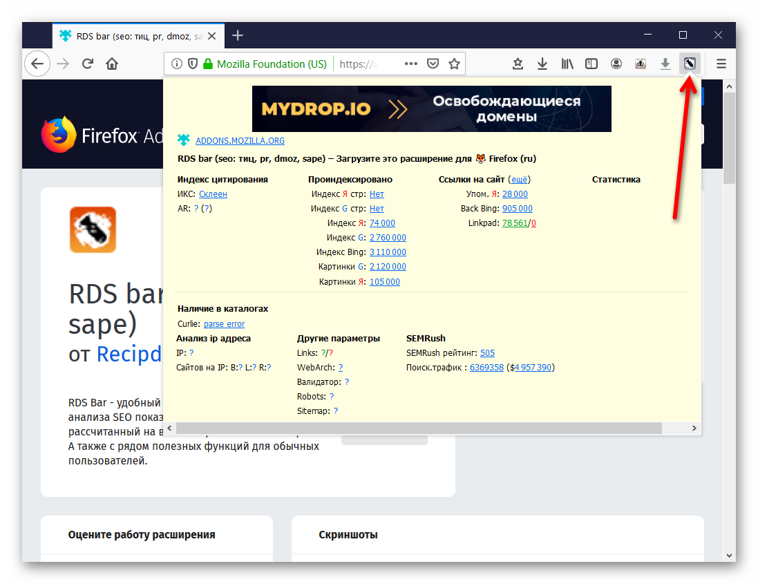 Информация о сайте в RDS Bar в Firefox