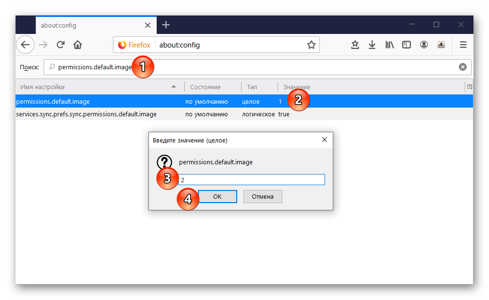 Отключение загрузки картинок в Firefox