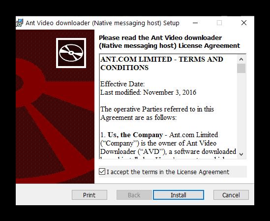 Установка дополнительного ПО для Ant Video Downloader в Firefox
