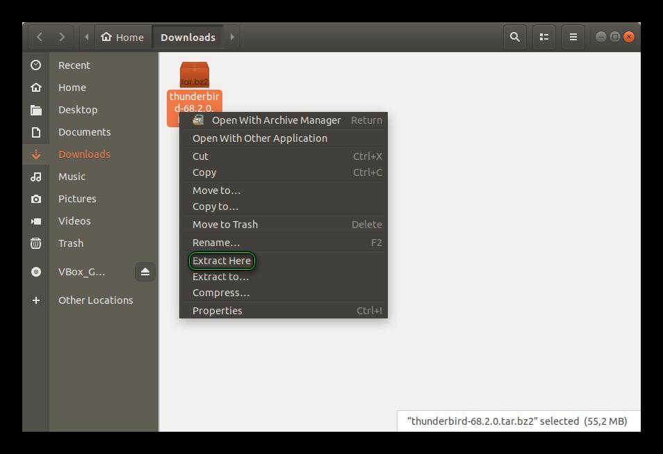 Извлечь архив Thunderbird в Linux