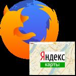 Не работают Яндекс Карты в Firefox