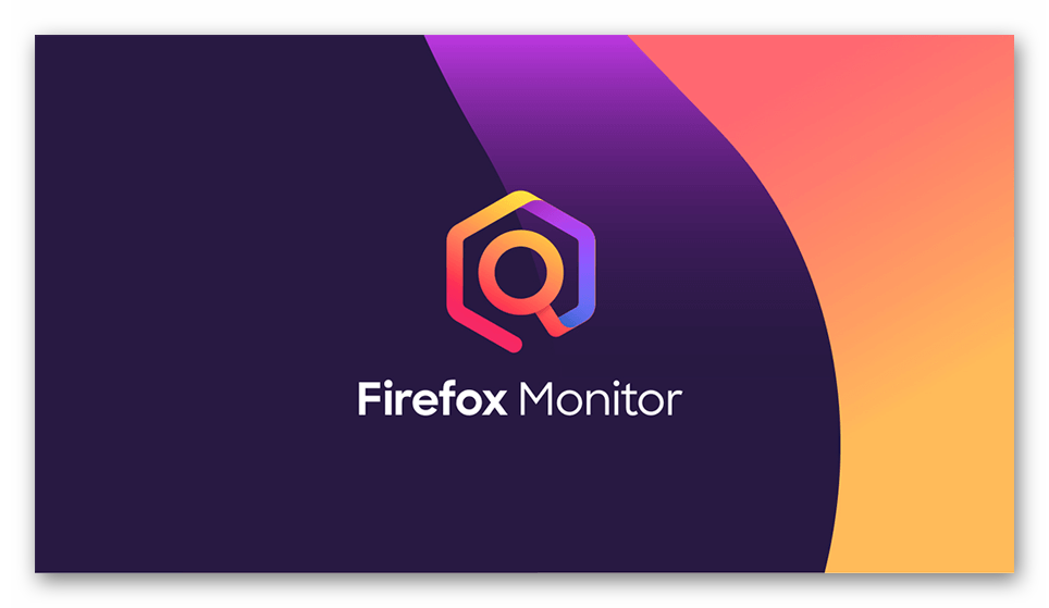 Картинка Mozilla Monitor