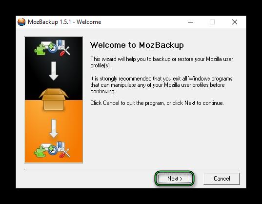 Первый запуск Mozilla Backup