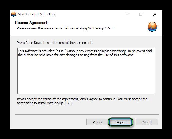 Установка Mozilla Backup